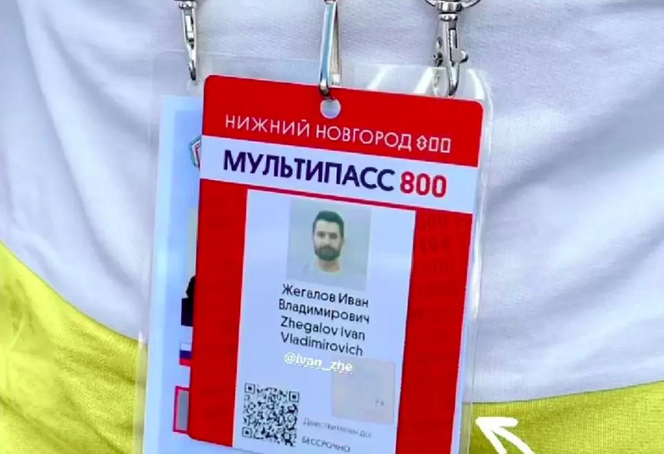 """Коронавирус в Нижнем Новгороде, последние новости на 8 июля 2021 года: Как получить """"Мультипасс 800"""" и что он даст нижегородцу"""