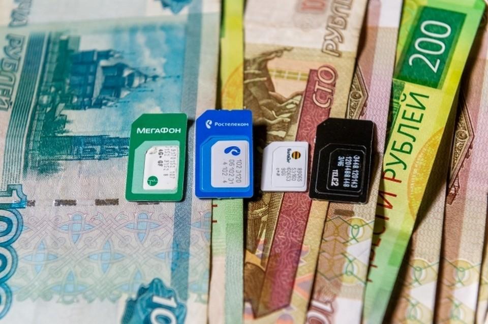 Мошенники полгода обманывали микрокредитную фирму
