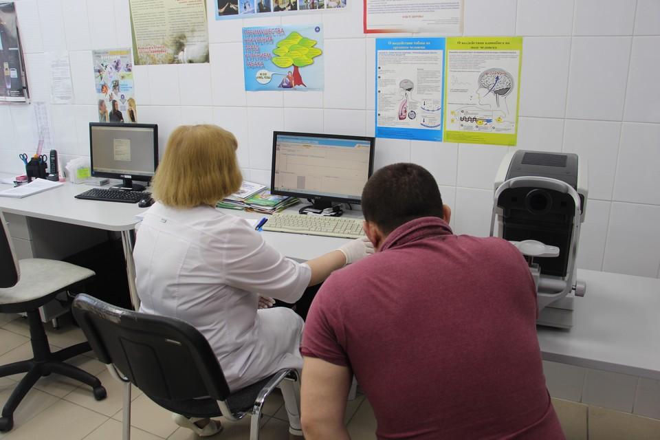 В Пыть-Яхе переболевшим COVID-19 пациентам предлагают пройти углубленное обследование Фото: Департамент здравоохранения ХМАО - Югры