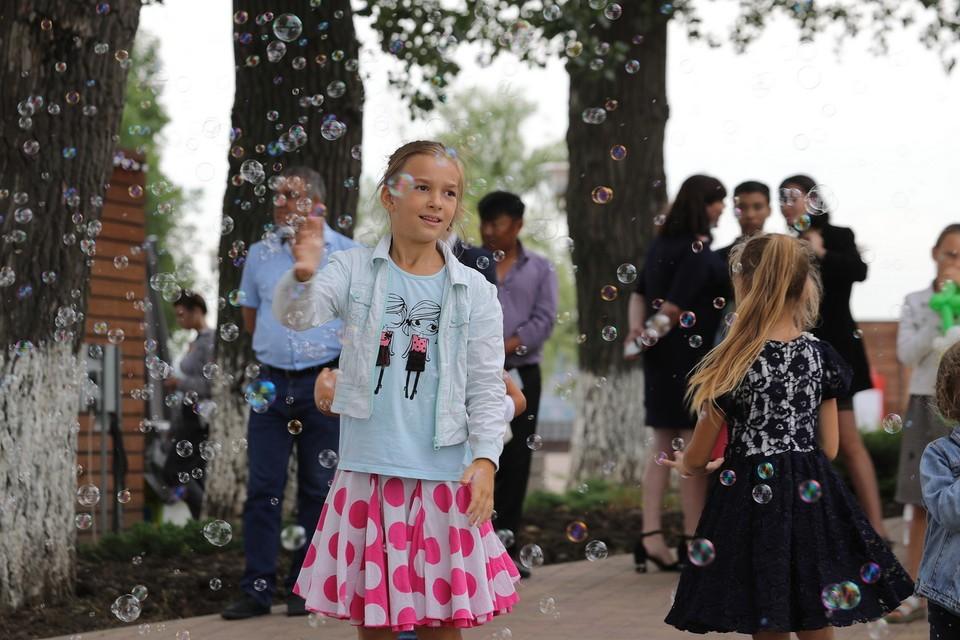 Какие меры поддержки могут получить семьи с детьми на Дону. Фото: сайт правительства Ростовской области