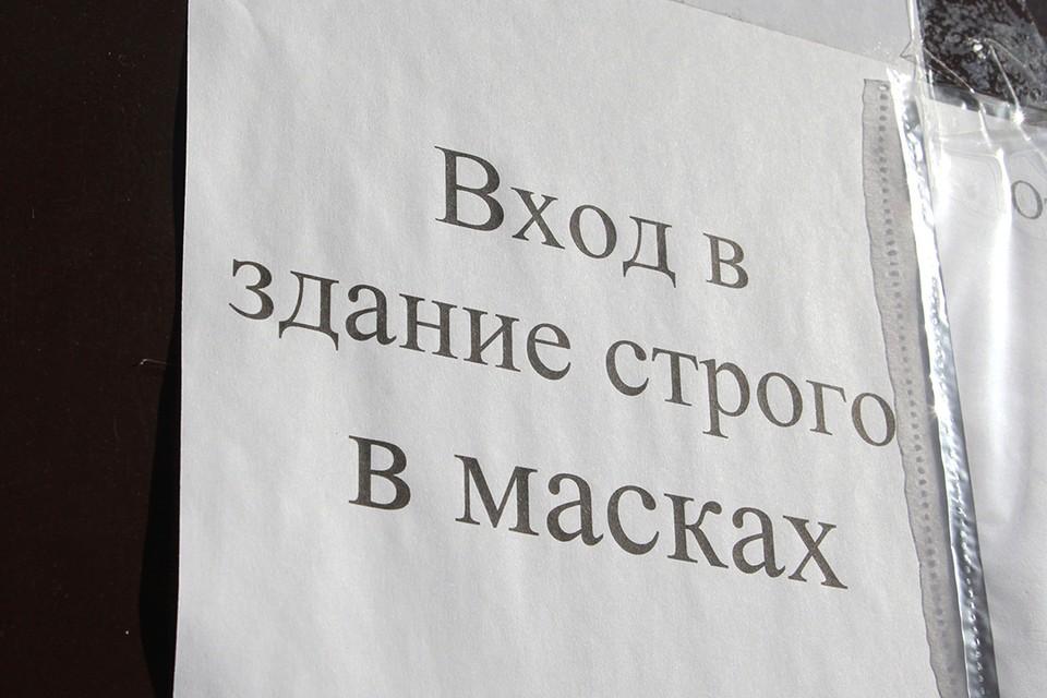 Коронавирус в Иркутске, последние новости на 9 июля: больше 8800 человек болеют COVID-19 в регионе
