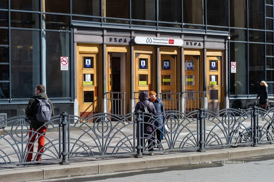 """Станция """"Чернышевская"""" изменит график работы 10 июля"""