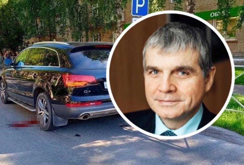 Стало известно, кто сидел за рулем кроссовера, сбившего насмерть ребенка. Фото:«Инцидент Новосибирск»/sesc.nsu.ru