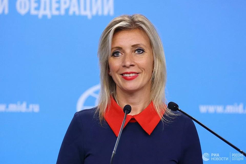 Захарова назвала заявления Литвы о потоке нелегальных мигрантов из Беларуси нелепыми. Фото: РИА Новости / Пресс-служба МИД РФ.