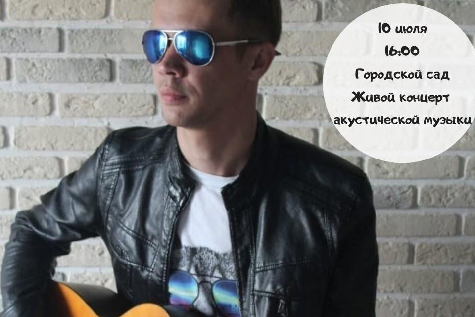 Концерт начнётся в 16:00. Фото: Горсад Твери vk.com/gorsad_tver