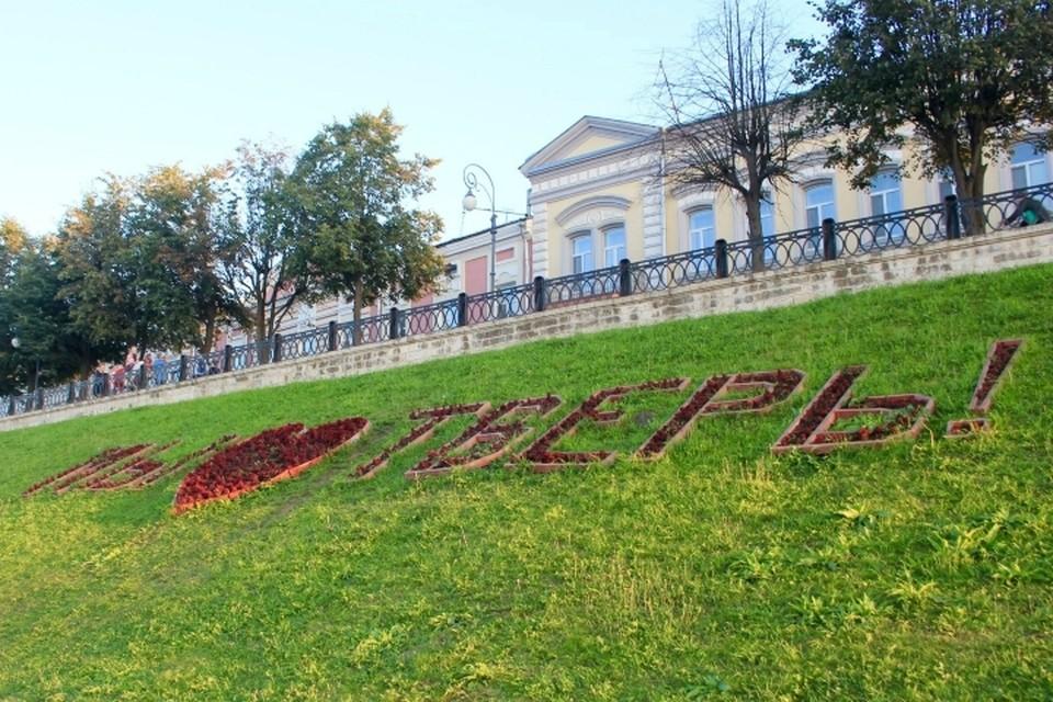 """Фестиваль """"Творчество"""" пройдет на набережной Степана Разина"""