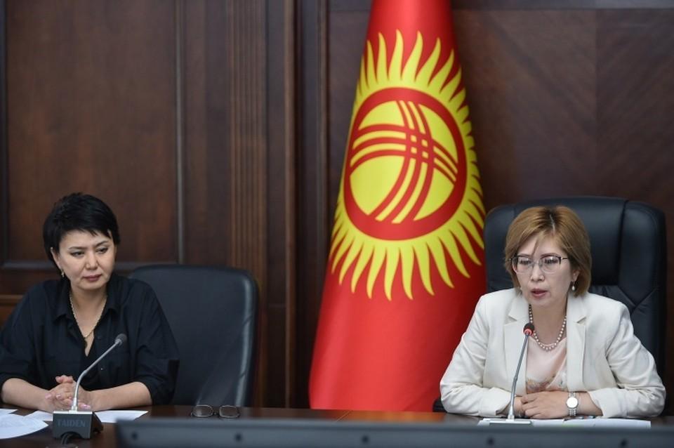 Комиссия подвела итоги своей работы.