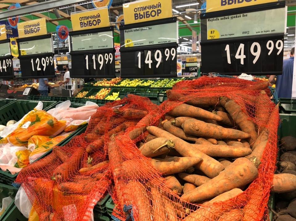 Ценники на овощных прилавках действительно способны шокировать рядового томского покупателя.