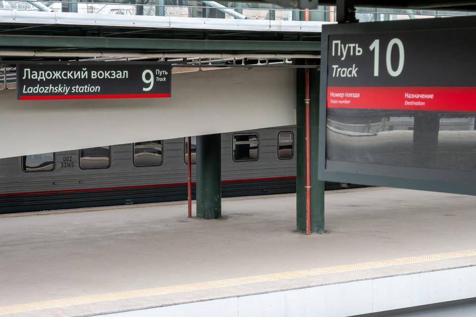 С Ладожского вокзала планируют отводить поезда на время капремонта станции метро