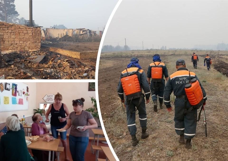 Среди погорельцев есть те, кто потерял единственное жилье. Фото: правительство Челябинской области