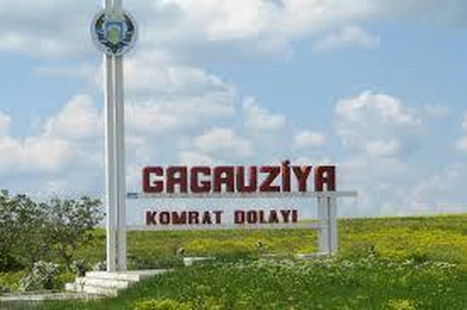 В Гагаузии самая низкая явка по стране.