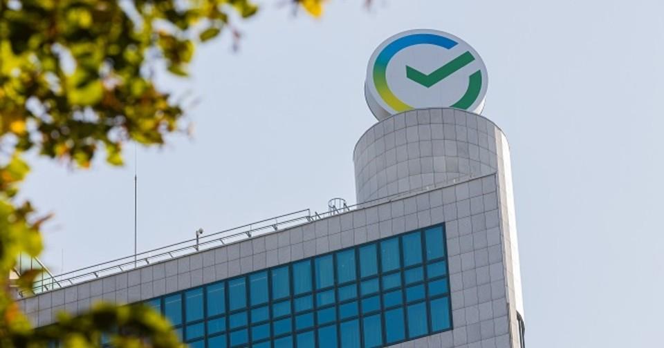55 сервисов экосистемы, 12 тысяч посетителей и 50 тысяч заходов на сайт – Сбер подвел итоги «Иннопром-2021». Фото - Сбер.