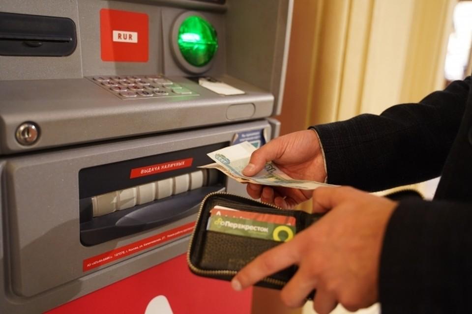 Пропажу телефона и денег со счета пострадавший заметил не сразу.