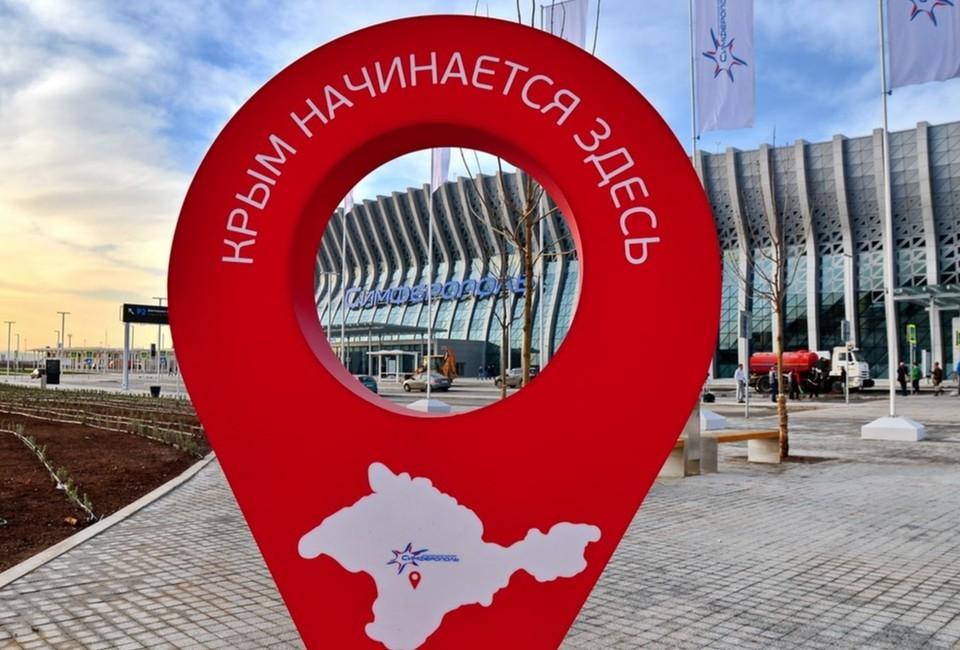 Ремонт будет проходить в условиях оживленной работы аэропорта. Фото: архив «КП»-Севастополь»