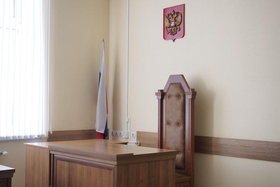 В Туле осудили троих членов запрещенной экстремистской организации
