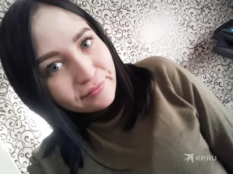 Яну признали без вести пропавшей. Фото: Соцсети