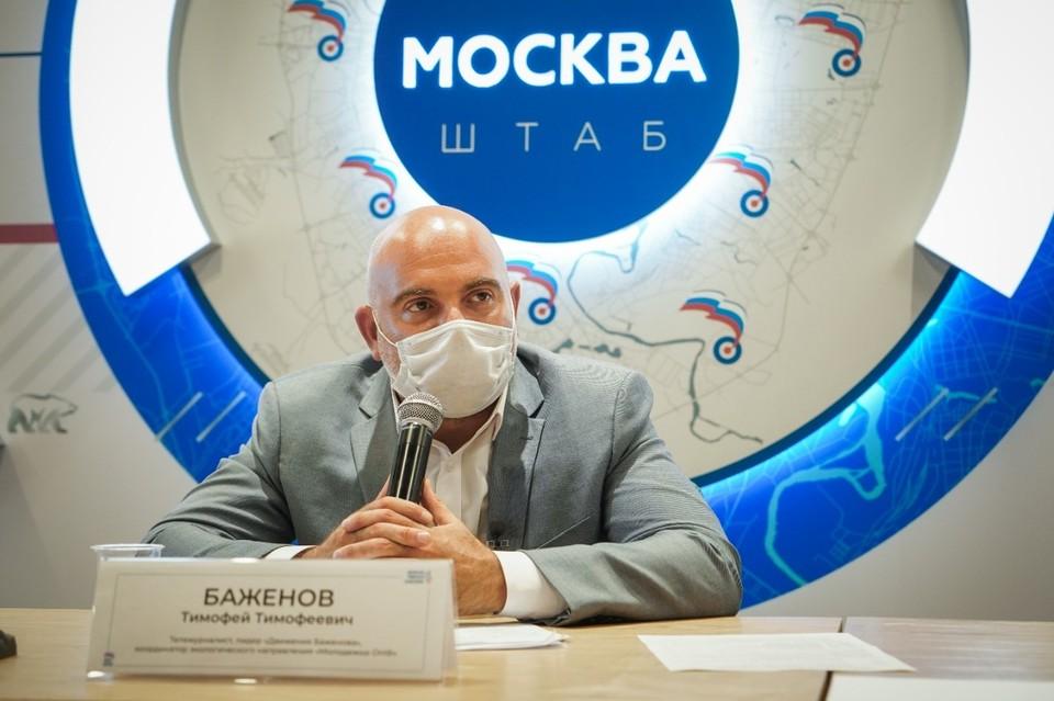 Тимофей Баженов. Автор фото: Максим МАНЮРОВ