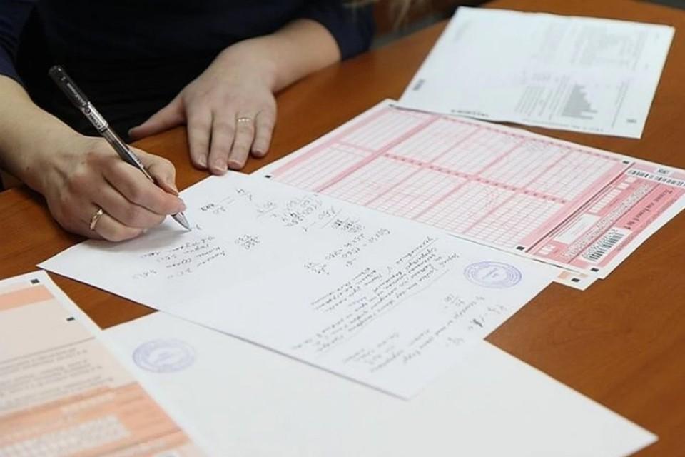 3 выпускника прошлых лет сдали на 100 баллов ЕГЭ по математике в Иркутске