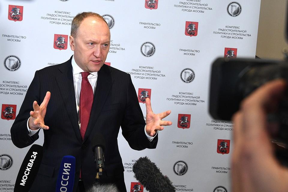 Заместитель мэра Москвы по вопросам градостроительной политики и строительства Андрей Бочкарёв.