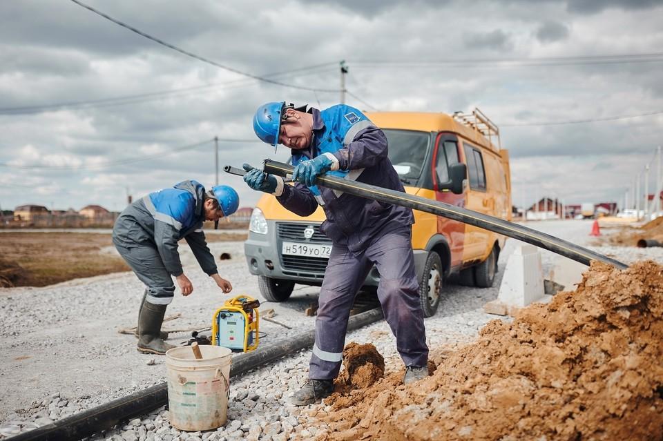 Больше тысячи малоимущих тюменских семей бесплатно подключат к газовым сетям.