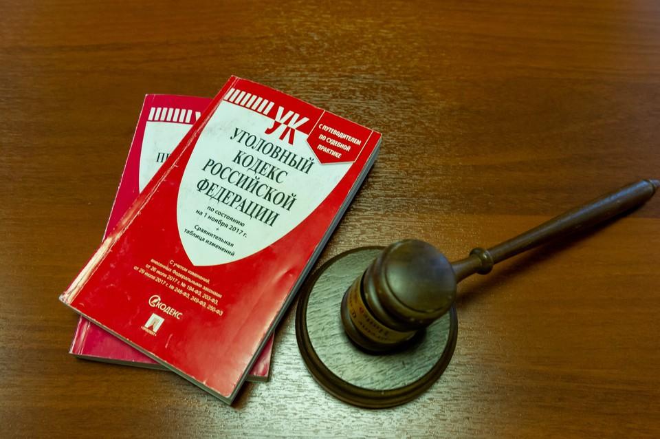 Суд прекратил дело экс-генерала, обвиняемого в подделке больничного.