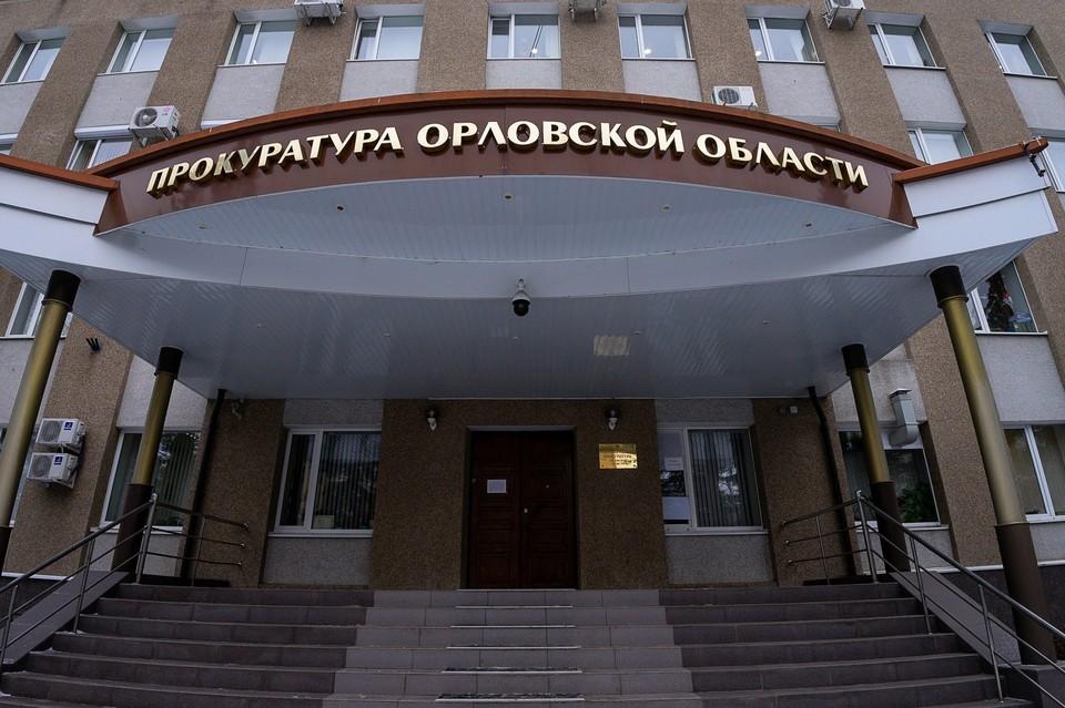 Орловские предприятия выплатили 10,6 миллиона рублей долга своим сотрудникам