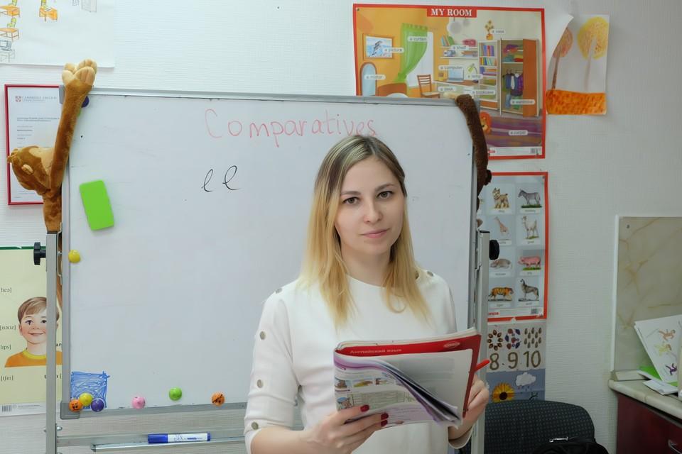 Владелица IM-Club Мария Бажина