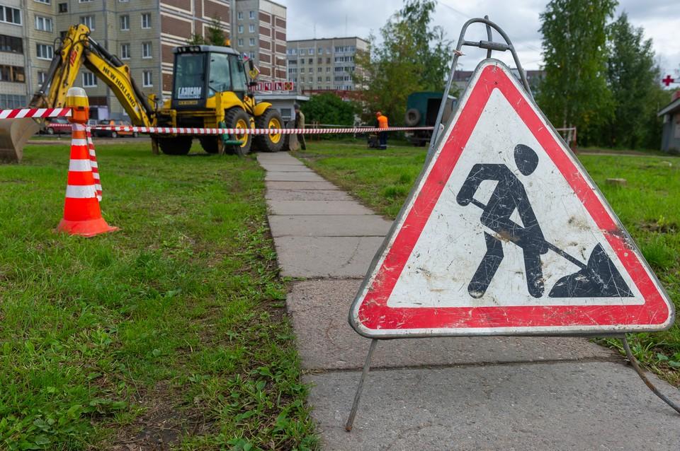 В Центральном районе Петербурга 15 июля пройдут гидравлические испытания