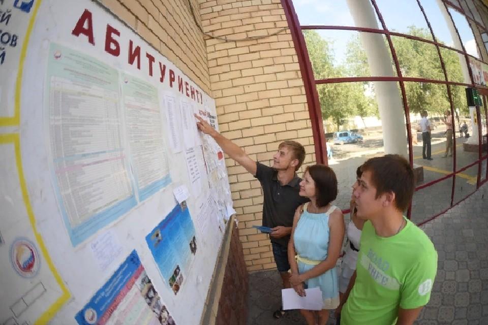 Количество льготных мест для поступающих из республик Донбасса увеличилось вдвое