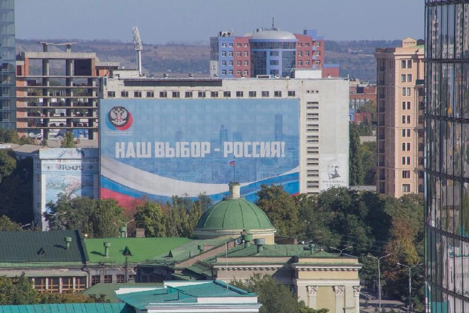 Встреча пройдет в столице Донецкой Народной Республики