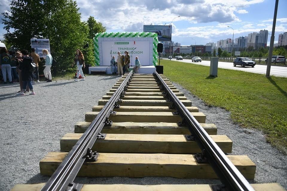 Трамвайная ветка свяжет два микрорайона