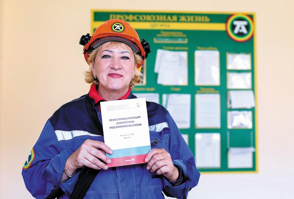 Наталья Чахеева победила на конкурсе Профсоюзов Самарской области