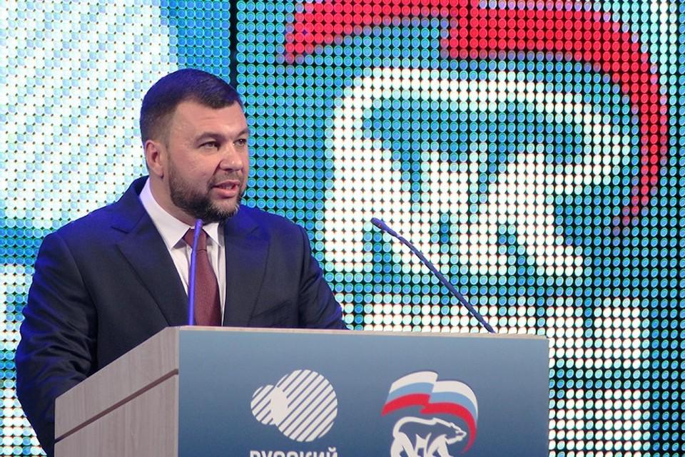 Денис Пушилин отметил, что Донбасс связан с Россией не только исторически. Фото: пресс-служба Главы ДНР