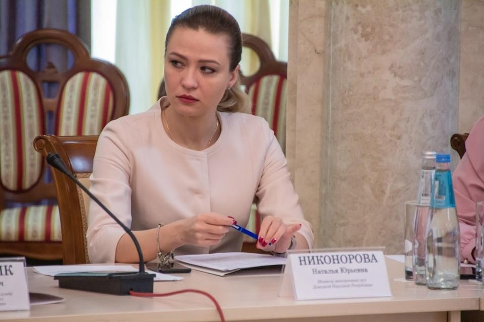 Для разрушения выстроенной Киевом информационной блокады Россия прикладывает все возможные усилия, заявила Никонорова