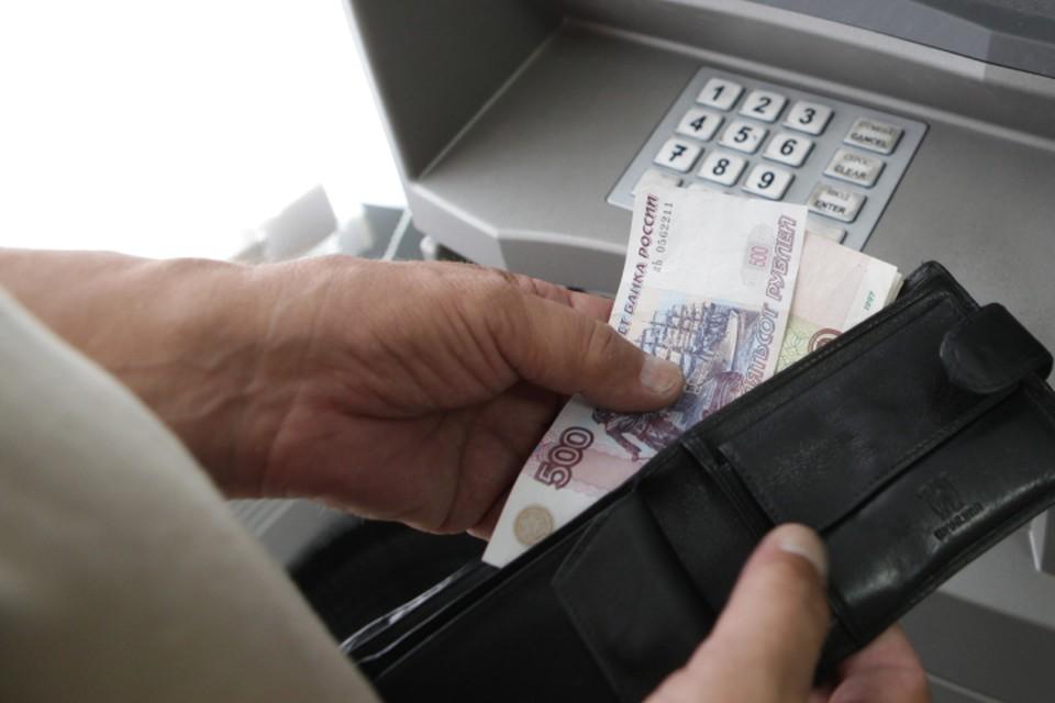 Мужчина переводил деньги на интернет-кошельки террористов.