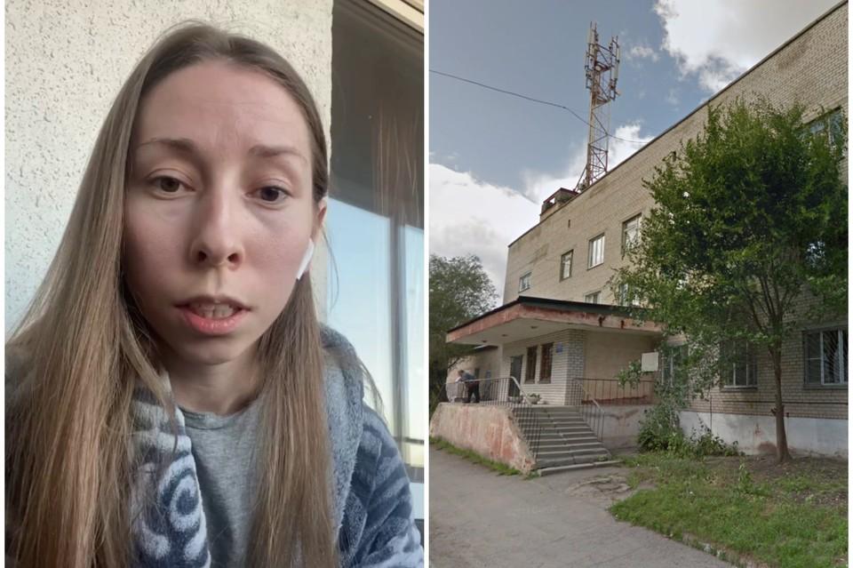 Терапевтическое отделение на Днепропетровской, 11 перепрофилировали под базу долечивания. Фото: google.com/maps, кадр с видео