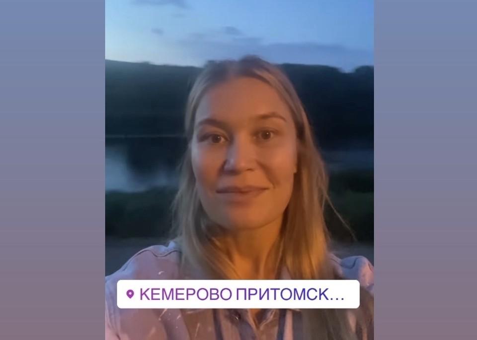 Российская актриса сравнила «Кузбасс» и Голливуд. Фото: Instagram/kristina.babushkina.
