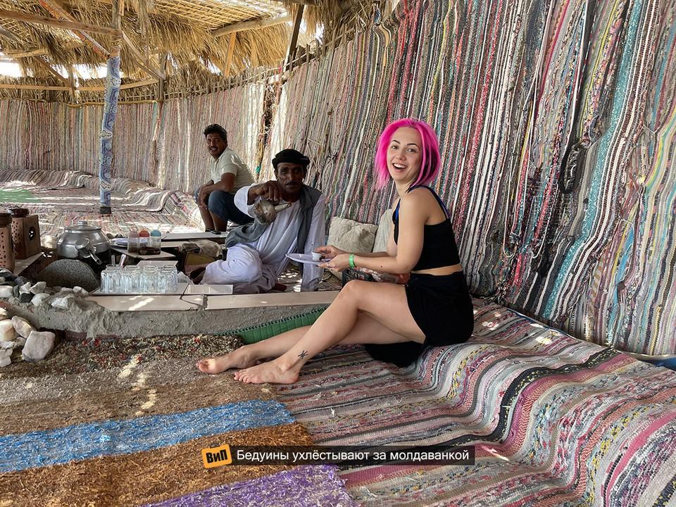 Молдаване в африканском племени.