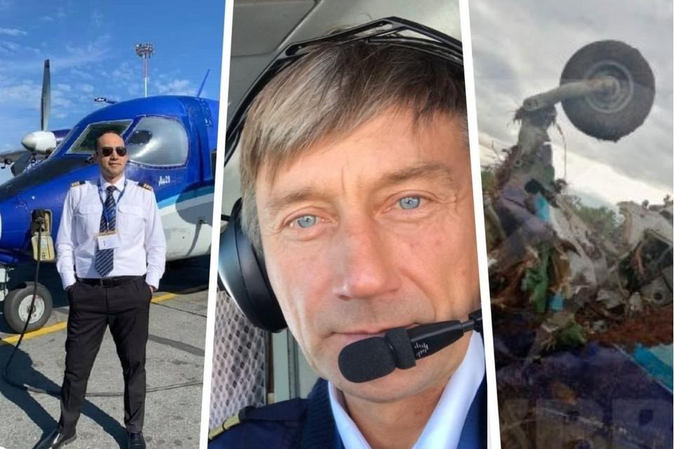 Второй пилот Фарух Хасанов и КВС Анатолий Яковлевич Прытков - герои этого дня.