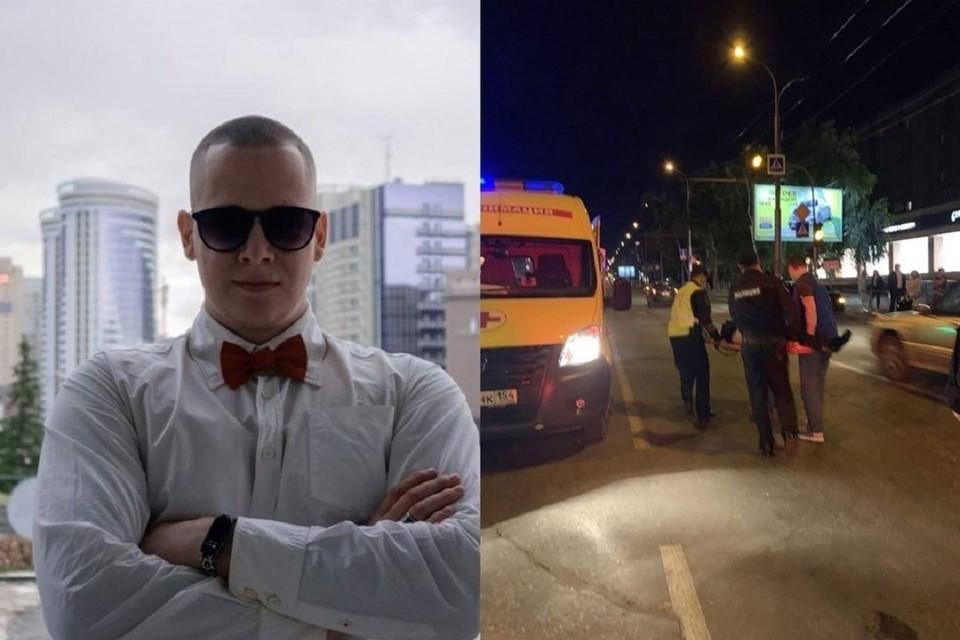 В Новосибирске умер сбитый внедорожником 20-летний парень. Фото: предоставлено Елизаветой Лиманской.