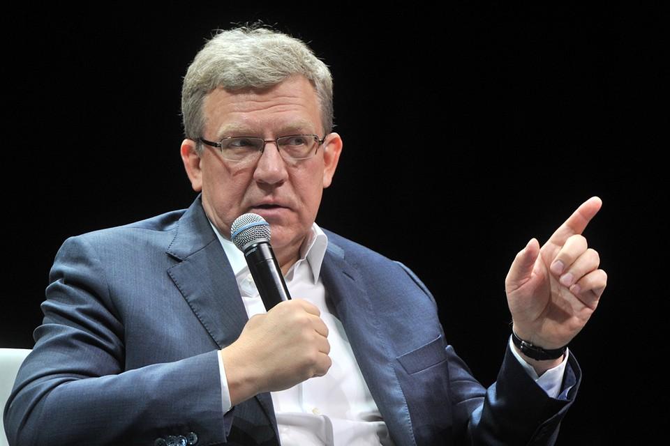 Глава Счетной платы Алексей Кудрин