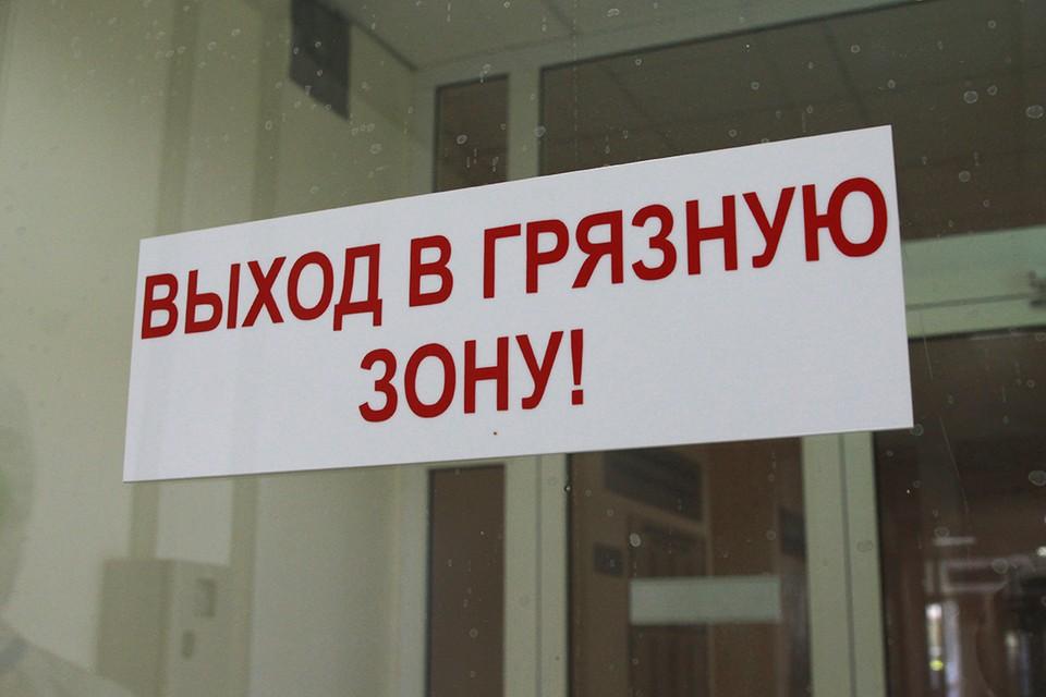 48 пациентов с коронавирусом скончались в Иркутской области за сутки