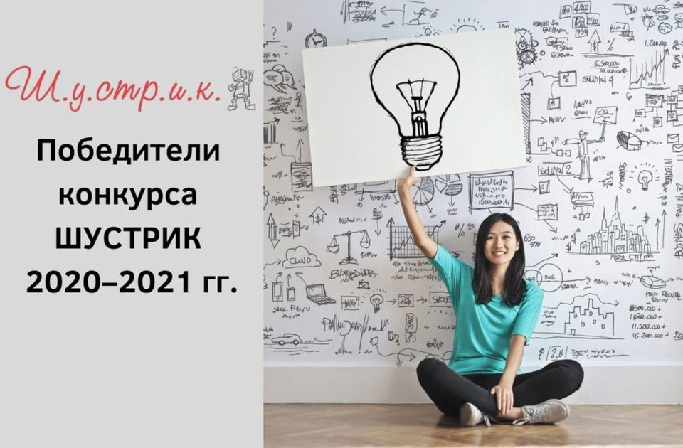 Самарский школьник стал победителем всероссийского конкурса