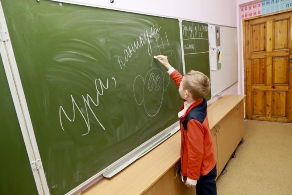 Планировалось, что в образовательном учреждении примут 50 учащихся