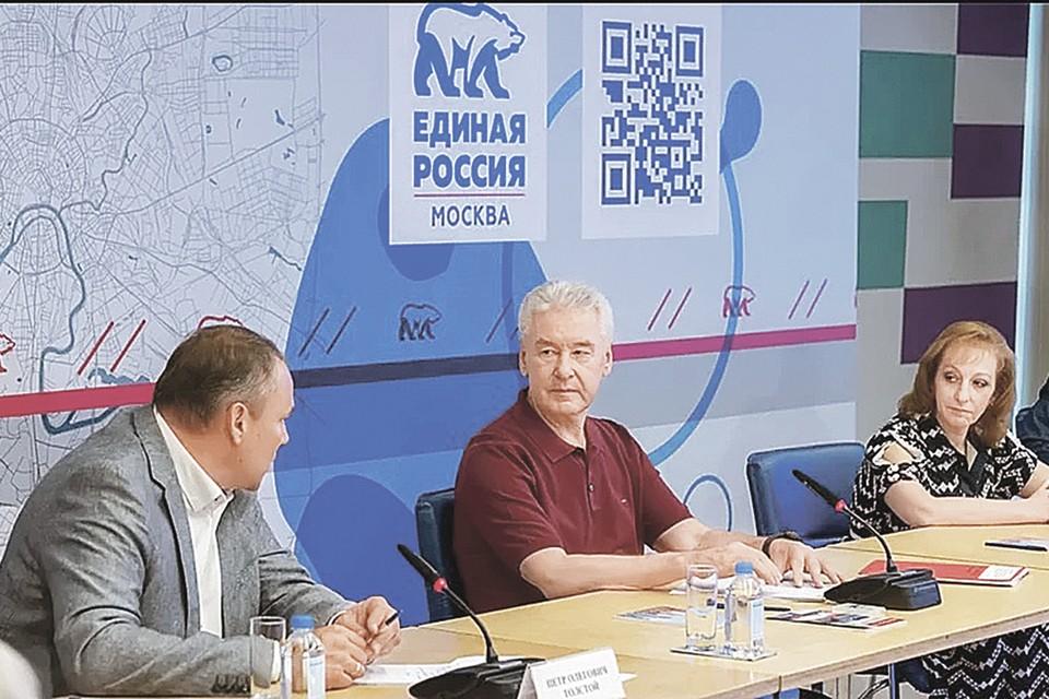 На встрече Сергея Собянина с московским активом партии «Единая Россия» и ее сторонниками обсудили важные для горожан темы. Фото: Штаб общенародной поддержки ЕР