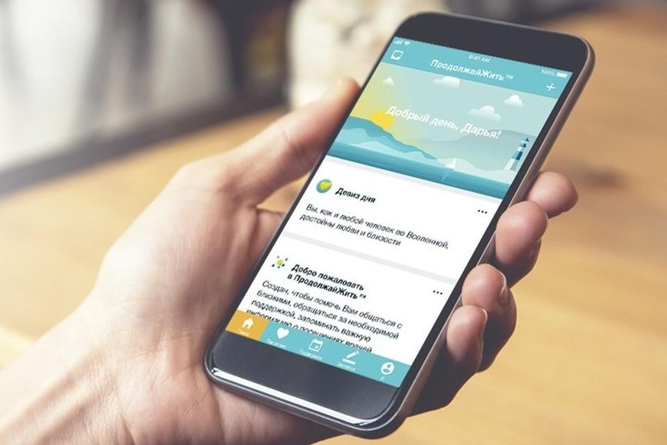 """В Беларуси появилось бесплатное мобильное приложение для онкопациентов. Фото: """"Интерфакс-Запад"""""""