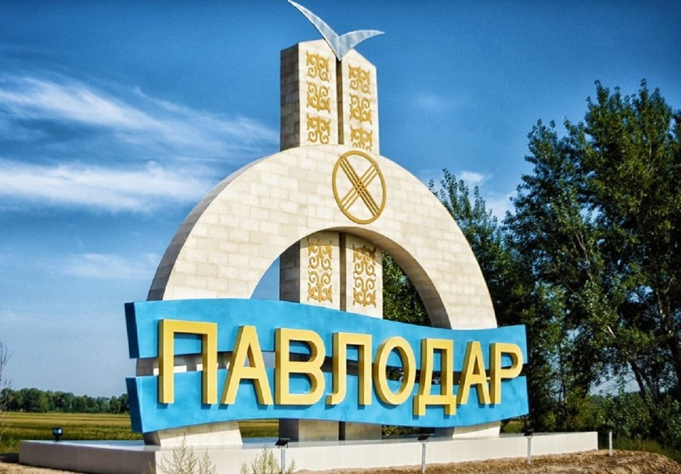 Павлодар получил нового главу. Фото zaim-inkar.kz
