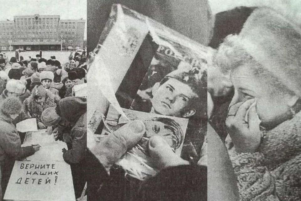8 января 1995-го на площади Победы состоялся митинг матерей, чьих сыновей отправили воевать в Чечню. Женщины плакали: «Верните наших детей!» Увы, живыми вернутся не все…
