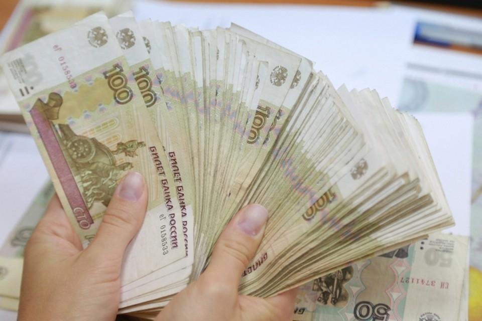 Недавно власти разместили облигации на 10 млрд рублей