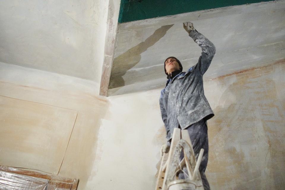 Общая площадь ремонтируемых домов составляет более 2124 квадратных метров